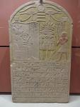 Egyptische grafstele, Louvre, Parijs