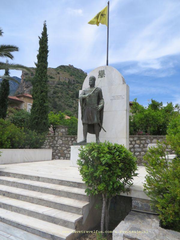 Standbeeld van Constantijn XI, Griekenland