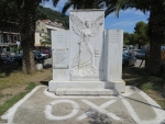 Monument voor de gevallen helden van Benitses, Griekenland