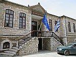 Het stadhuis van Polygyros, Griekenland