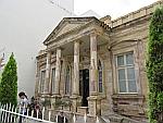 Ethnologisch museum in Alexandroupolis, Griekenland