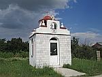 Kapel in de buurt van Ormenio, Griekenland