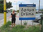 We gaan Drama binnen, Griekenland