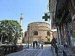 De Rotonda Agios Georgios, Thessaloniki, Griekenland