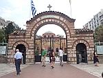 De Agia Sofia kerk in Thessaloniki, Griekenland