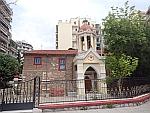 Kerk van de Hemelvaart van de Maagd Maria, Thessaloniki, Griekenland