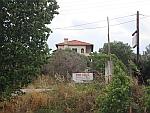 Een huis te koop bij Archaia Pydna, Griekenland
