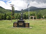 Monument voor de Olympia Vrede, Griekenland