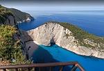 Schipbreuk baai of het Navagiostrand, Griekenland