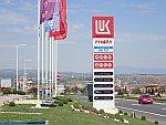 We tanken gas in Macedonië, Macedonie