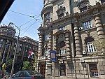 Regeringsgebouw van de republiek Servië, Servie