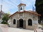 Sint Nicholas kerk, Kallithea op Kassandra, Griekenland