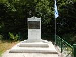 Gedenkteken voor onbekende gevallenen, Karavoma, Griekenland