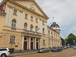 Bulgaarse academie van wetenschappen, Sofia, Bulgarije