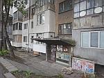 Kale, lelijke gebouwen in Sofia, Bulgarije