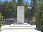 Monument voor de slachtoffers van Salamina in de strijd om de Acropolis in 1821, Griekenland